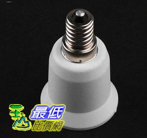 [玉山最低比價網] LED 轉換燈座 E14-E27 燈頭轉換 節能 省電 (171350)_i199 $29