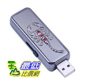 [玉山最低比價網] 造型 個性 環保 USB 充電 電子 電熱 點煙器 防風 打火機_(783324_P56) $159