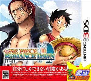 [刷卡價] 3DS 航海王 冒險的黎明 日文版 (純日版) _AD4 $1173