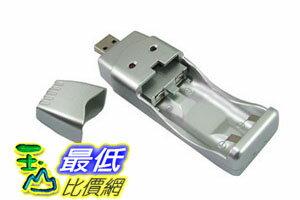 [玉山最低比價網] 隨身攜帶 隨插即用 USB 3號 4號鎳氫充電電池 專用 充電器 (a19034_IA19)