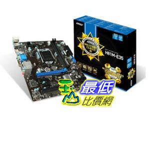 [103 美國直購 ShopUSA] MSI 主機板 LGA1150, Intel H81, SATA 6Gb/s, 1 PCI-E (1x16) and Micro-ATX Motherboard H81M-E35 $2685