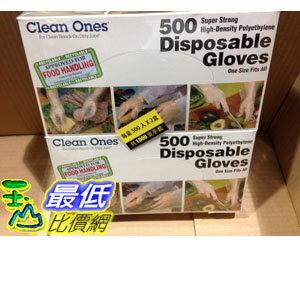 [103玉山最低比價網] COSCO CLEAN ONES GLOVE 拋棄式塑膠手套 1000入 _C36797 $248