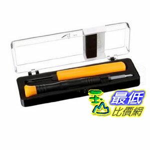 [103 美國直購 USA Shop] Parrot AR Drone 2.0 Tool Kit PF070048AA $911