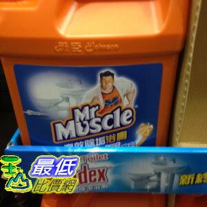 [103限時限量促銷] MR.MUSCLE 威猛先生 高效除垢浴廁清潔劑 3.785公升_C37656 $199