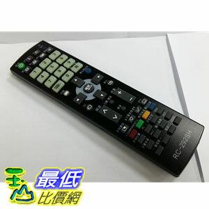 [玉山最低比價網] 聲寶液晶電視遙控器 RC-271SC RC-257SB RC-248 RC-257SB RC-284SCA RC-289SH RC-292SH YRC-60P RC-307ST RC-311ST _P18