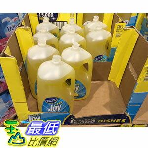 [104限時限量促銷] COSCO 濃縮洗碗精 ULTRA JOY 2.66公升_C183868
