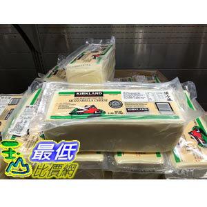 [104需低溫宅配] COSCO KIRKLAND 摩左拉乾酪 2.72KG MOZZARELLA CHEESE _C124255 $749