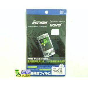 [玉山最低比價網] iTop 透明貼 HTC Touch HD 透明保護貼,出清價只要19元 _M315 $19