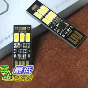 [103 玉山網] 非常實用的USB LED小夜燈 光控版和無級調光觸摸版 小活動(_S21) $90