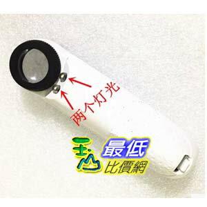 [104 玉山網] 40倍玉石翡翠古玩珠寶鑒定放大鏡 帶LED燈高倍電子元件維修掌上型(G403) $86