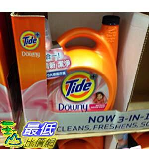 [無法超取] TIDE 汰漬 超館衣物柔軟配方洗衣精 5.02公升/蓋次 C867408 $768