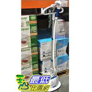[104限時限量促銷] COSCO 直立式蒸氣掛燙機 PSM-30 蒸/燙兩用 PRO-STEAM GARMENT STEAMER _C26555 $3067