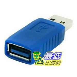 [103 玉山網] USB 3.0 AM公轉AF母轉接頭 USB3.0 AM公對AF延長 USB3.0轉接頭(_S41) $45