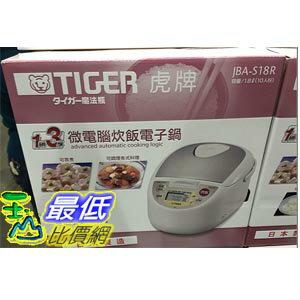 [104限時限量促銷] COSCO 虎牌10人份微電腦電子鍋 日本原裝進口 JBA-S18R TIGER MICRO RICE COOKER _C104665 $5681