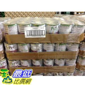 [103玉山網] PUREPET CANNED DOG FOOD 狗罐頭 羊肉&蔬菜口味 375克/24罐 C_72033 $1100