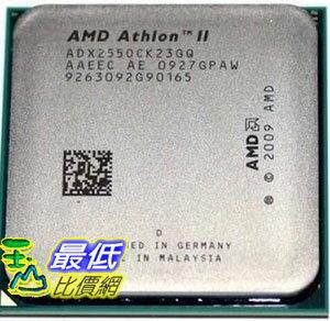 [104 玉山網 裸裝 二手] AMD Athlon II X2 255 3.1G 雙核 AM3 CPU 散片