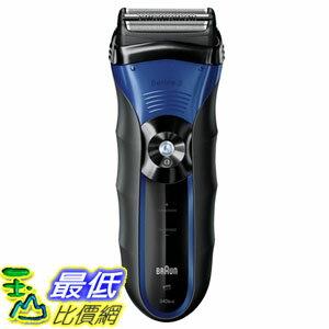 德國百靈 Series 3 三鋒系列水洗電鬍刀(340s-4)