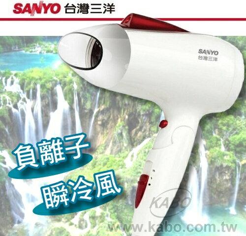 【佳麗寶】 (SANYO台灣三洋) 吹風機 負離子【HD-109N】