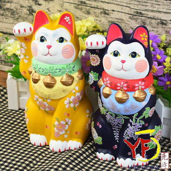 ★堯峰陶瓷★ 日本九谷燒 手工 彩繪陶瓷  招財貓 擺飾品 療癒公仔