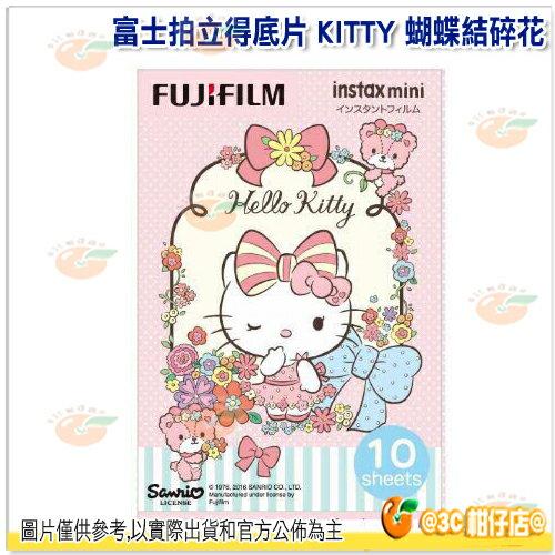 送透明袋10張 Fujifilm Instax KITTY 蝴蝶結碎花 底片 粉紅蝴蝶結 kitty 拍立得底片 即可拍 卡通底片 另有 多莉 三麗鷗 動物方程式 愛麗絲 腦筋急轉彎
