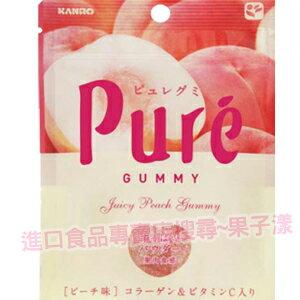 日本甘樂Pure軟糖 超人氣 水蜜桃味 水果軟糖 [JP330] - 限時優惠好康折扣
