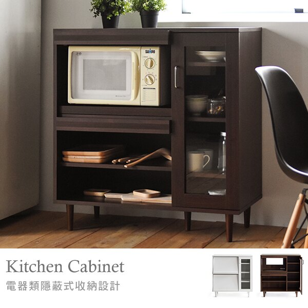 廚房櫃 收納櫃 置物架【X0020】木作手感高機能廚房櫃 MIT台灣製 完美主義