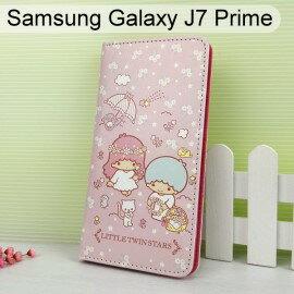 雙子星彩繪皮套[花籃]SamsungGalaxyJ7Prime(5.5吋)【三麗鷗正版授權】