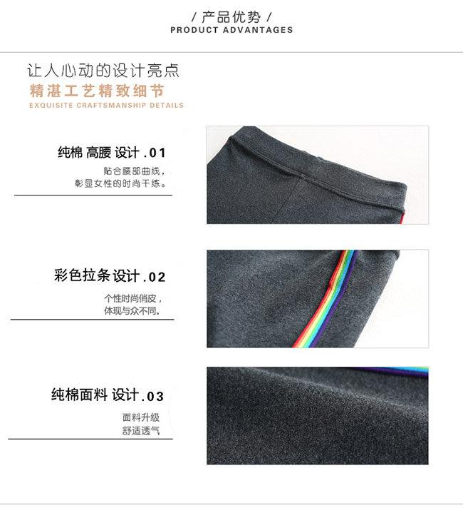 長褲 素色 側邊 彩色條紋 運動 小腳褲 貼身 內搭 長褲【MZEJ17024】 BOBI  09 / 05 5