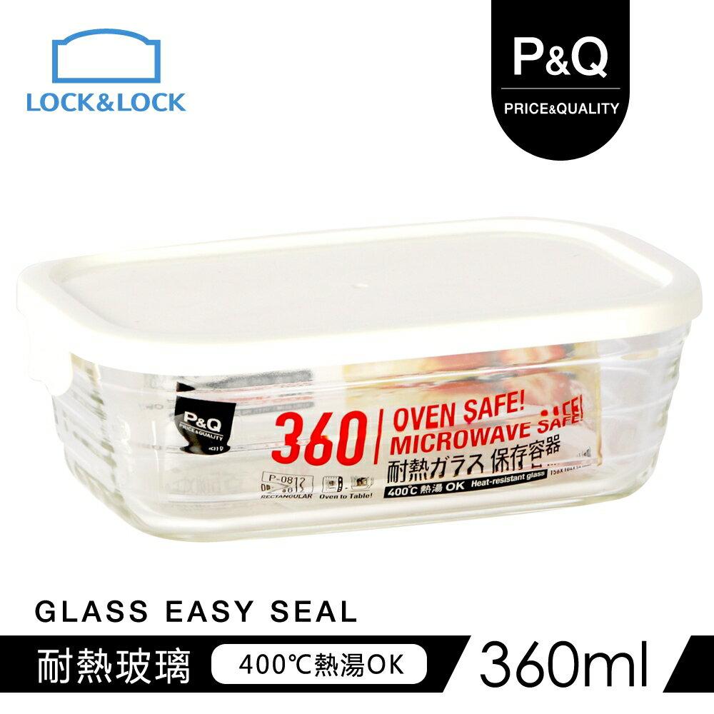 【樂扣樂扣】P&Q輕鬆蓋耐熱玻璃盒/長方形/360ML/白色