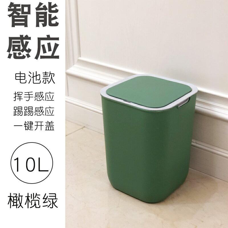感應垃圾桶 智能垃圾桶感應式家用客廳廚房衛生間創意自動帶蓋電動垃圾桶大號 『xxs13069』