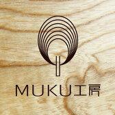 MUKU工房