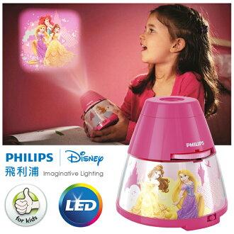 【飛利浦 PHILIPS LIGHTING】LED投影燈(迪士尼公主)71769