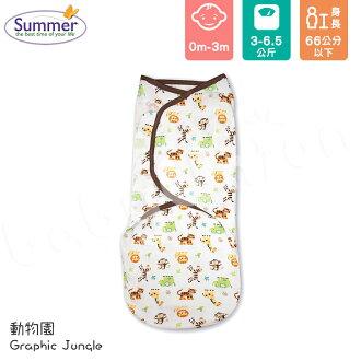 Summer Infant - SwaddleMe - Original 聰明懶人育兒包巾 - 動物園