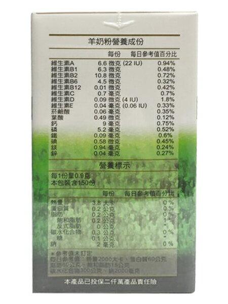 (3瓶特惠) 專品藥局 凱瑞特濃羊乳片-150錠*3 (純羊乳片,不含人工色素及香料) 【2008227】 2