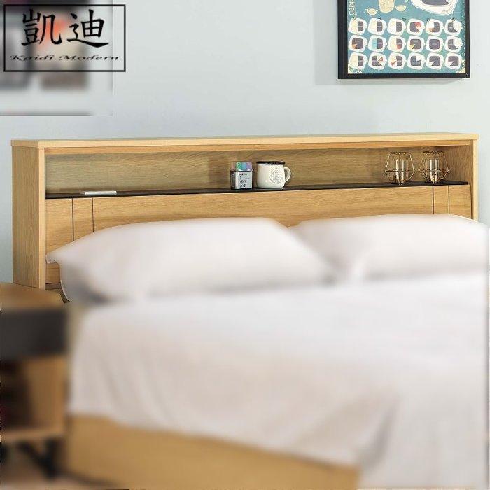 【凱迪家具】Q13-33-1維達5尺床頭箱/桃園以北市區滿五千元免運費/可刷卡
