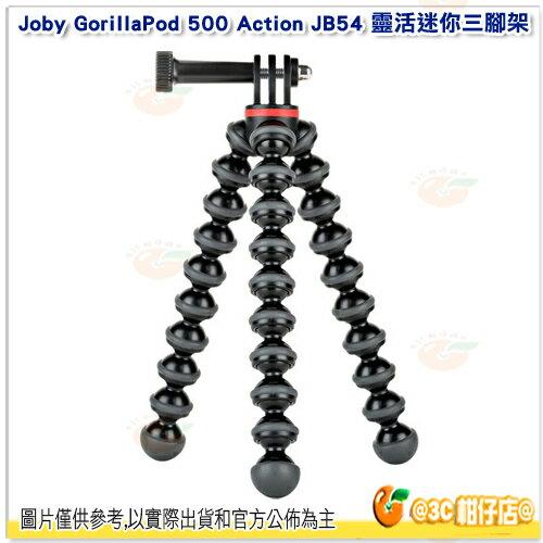 JobyGorillaPod500ActionJB54靈活迷你三腳架公司貨GoPro腳架章魚腳架