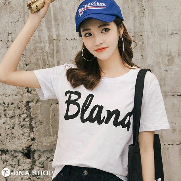 F-DNA★BLAND英文印花圓領短袖上衣T恤(2色-M-2XL)【ET12695】 5