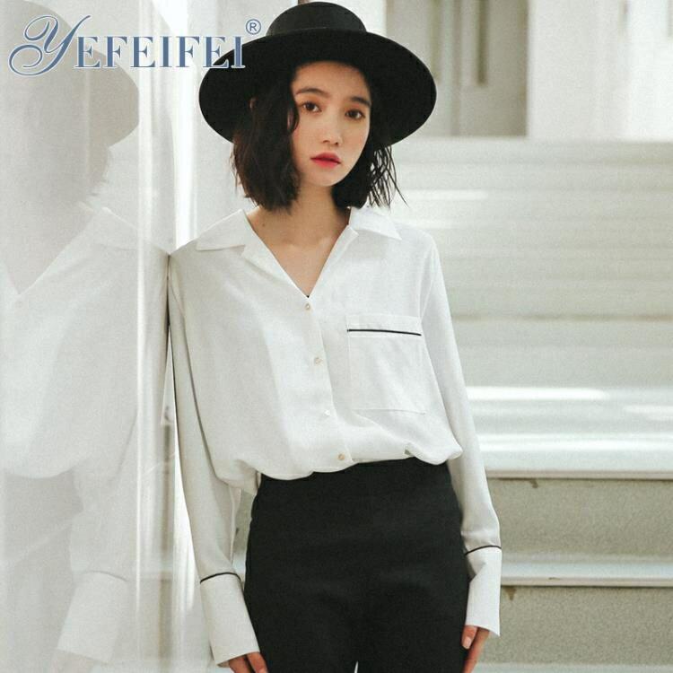 韓版bf風寬鬆白襯衫  秋季新款v領漏鎖骨