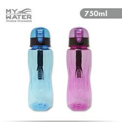 MY WATER 晶鑽曲線水壺750ml 2色可選