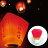 聖誕禮品 / 交換禮物 ※福利品※ 天燈造型小夜燈 (1入隨機出貨)床頭燈 壁燈 走廊燈 氣氛燈 造型燈 祈福燈 DIY塗鴉寫字 追分成功招財進寶業績考試我愛你 - 限時優惠好康折扣