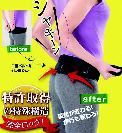 【登瑞體育】MIZUNO 骨盤護腰帶 -C3JKB41109