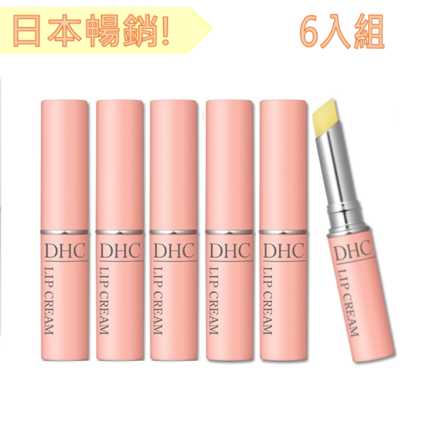 【超值六入組】DHC 經典純橄護唇膏 1.5g  /  DHC 香氛滋潤護唇膏 迷迭香、蜂蜜甜香、薄荷清香 1.5g 日本代購 日本連線 Lip Cream 日韓小潼 1