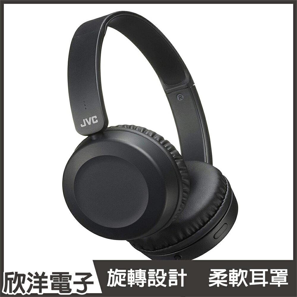 ※ 欣洋電子 ※ JVC 輕量立體聲耳罩式耳機(HA-S31M) 附麥克風/兩色自由選擇