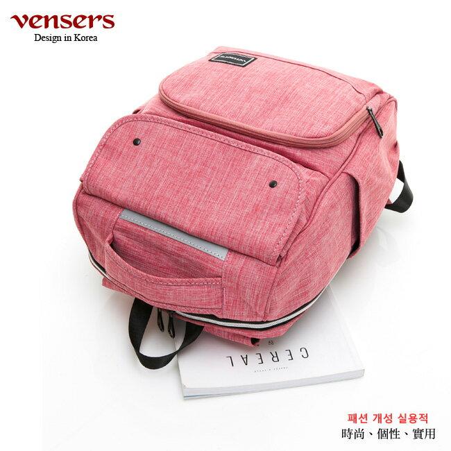 【vensers】 簡約尼龍後背包 (R030202粉色) 3