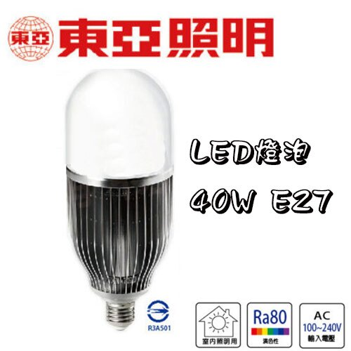 東亞★高亮度 筒型燈泡 TQ95系列 LED 40W 球泡 全電壓 白光 黃光★永光照明TO-TQ95%