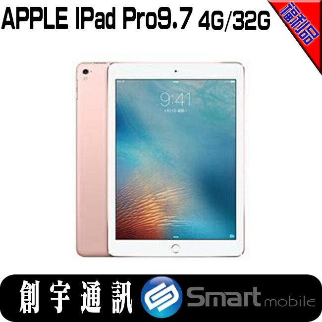 【創宇通訊】APPLE iPad Pro 9.7 32G/4G(A1674) 玫瑰金【福利機】【母親節特惠價】