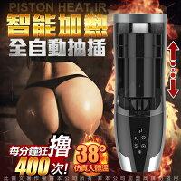 激情武器推薦到免運贈60ML潤滑液+自慰器 日本Rends.智能加熱活塞機全自動6段伸縮 A10進階升級版 電動飛機杯情趣用品
