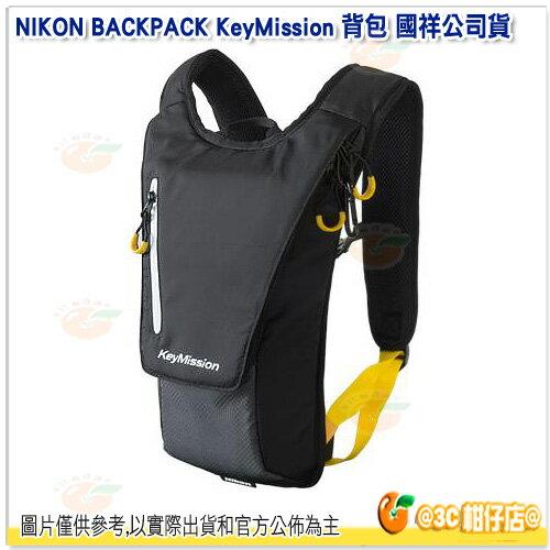 NIKON BACKPACK KeyMission 背包 黑 國祥公司貨