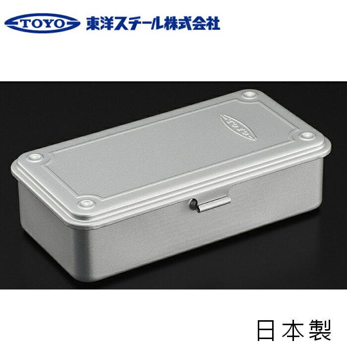 TOYO 方型工具箱/露營工具盒/小型收納盒 日本製 T-190 銀 台北山水