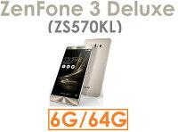 母親節禮物推薦【預訂出貨】華碩 ASUS Zenfone 3 Deluxe(ZS570KL)四核心 5.7吋 6G/64G 4G LTE智慧型手機 Zenfone3●雙卡雙待●指紋辨示●NFC